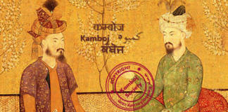 KAMBOJAS in Muslim and British Era