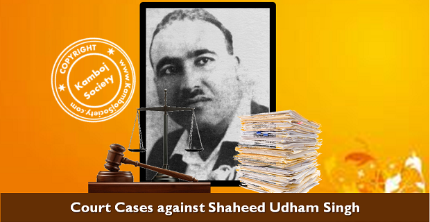 Criminal Court cases filed against Udham Singh