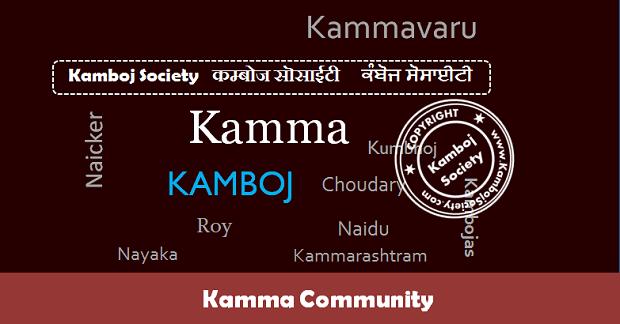 Kamma Community