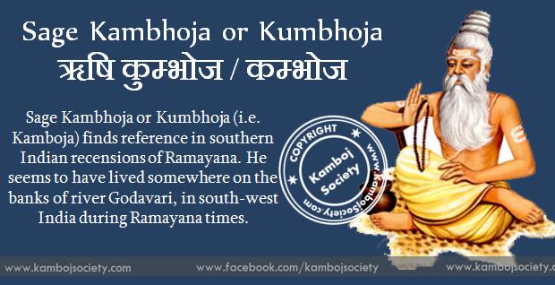 Sage KambhojaorKumbhoja
