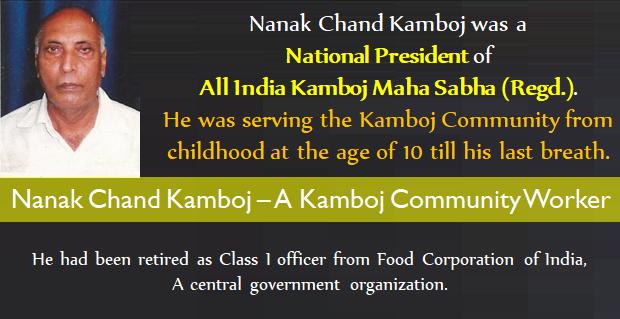 Nanak Chand Kamboj – A Kamboj Community Worker