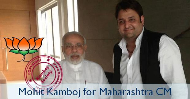 Mohit Kamboj for Maharashtra CM