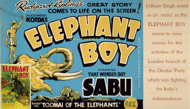 Udham Singh acted in Elephant Boy movie