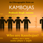 An Ethnographic Note on Kambojas in Sindh
