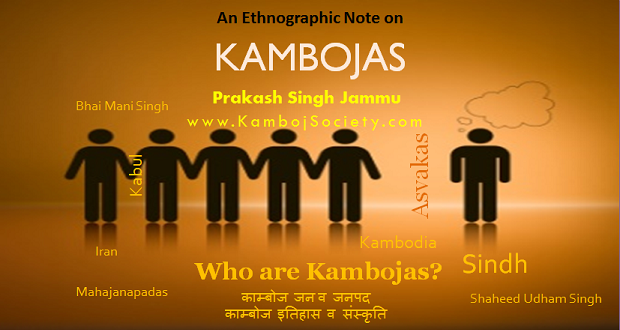 An Ethnographic Note on Kambojas
