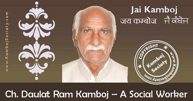 Ch. Daulat Ram Kamboj – A Social Worker
