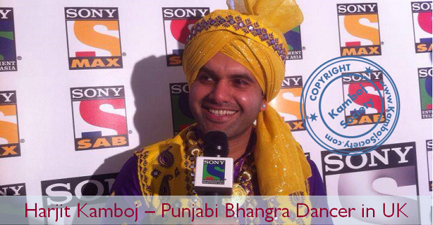Harjit Kamboj – Punjabi Bhangra Dancer in UK