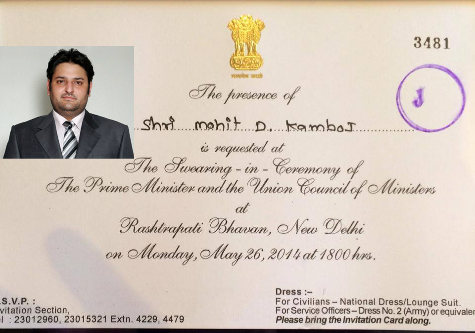 Invitation for Swearing-In Ceremony