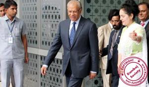 Mauritiuis PM Navinchandra Ramgoolam