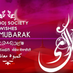Eid Mubarak to all viewers