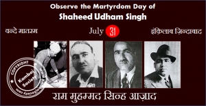 Observe the Martyrdom Day of Shaheed Udham Singh