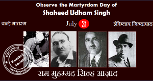 Observe the Martyrdom Day of Shaheed Udham Singh
