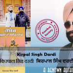 Kirpal Singh Dardi – Historian and Author
