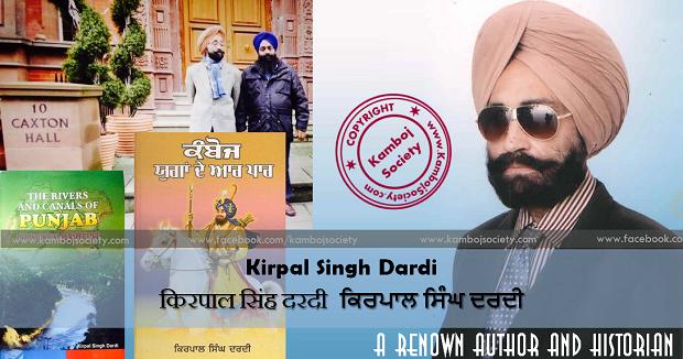 Kirpal Singh Dardi