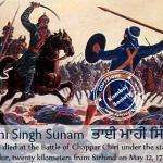 Bhai Mahi Singh Sunam