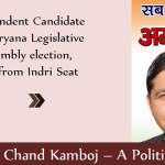 Ami Chand Kamboj – Independent Candidate from Indri