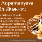 Sage Aupamanyava