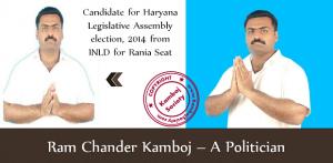 Ram Chander Kamboj – Candidate for Haryana Election