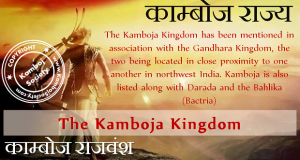 The Kamboja Kingdom – Sixteen Mahajanapadas