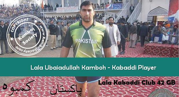 Lala Ubaiadullah Kamboh - Kabaddi Player