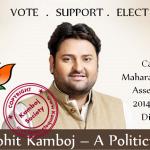 Mohit Kamboj – BJP Candidate for Dindoshi