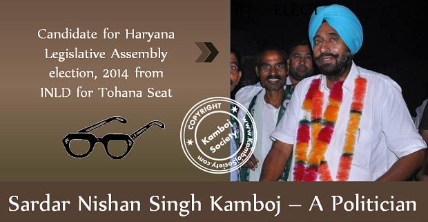 Sardar Nishan Singh Kamboj – A Politician
