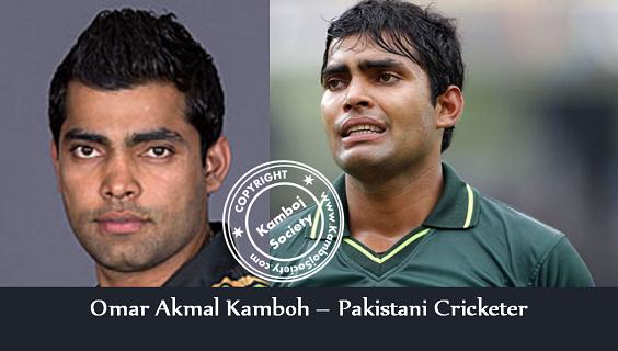Omar Akmal Kamboh – Pakistani Cricketer