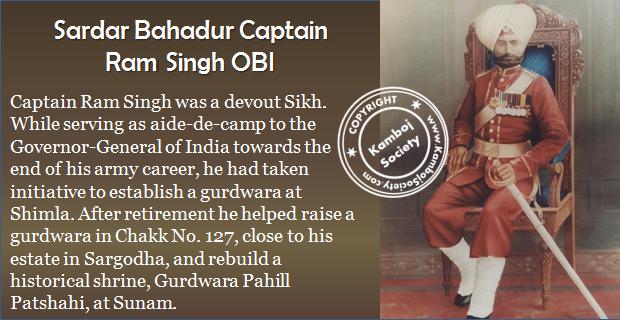 Sardar Bahadur Captain Ram Singh OBI
