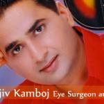 Dr. Rajiv Kamboj – Eye Surgeon and Singer