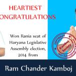 Ram Chander Kamboj won Rania seat