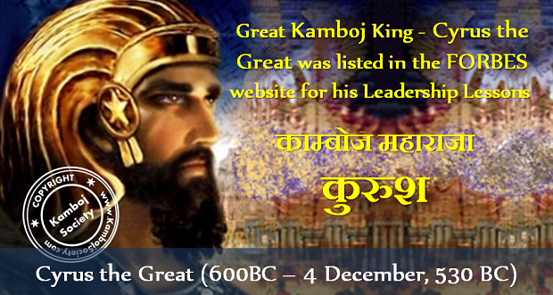 Great Kamboj King - Cyrus the Great