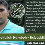 Lala Saifullah Kamboh – Kabaddi Player