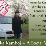 Anamika Kamboj – A Social Worker