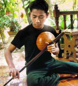 THE KSIE DEIV: A stringed musical instrument.