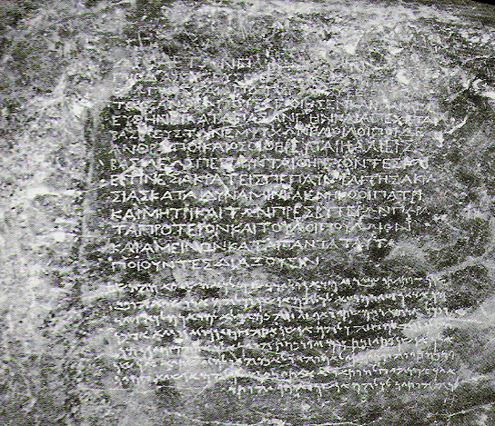 King Ashoka's Rock Inscriptions