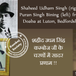 Udham Singh's revolutionary mission to avenge Jallianwala Bagh Massacre
