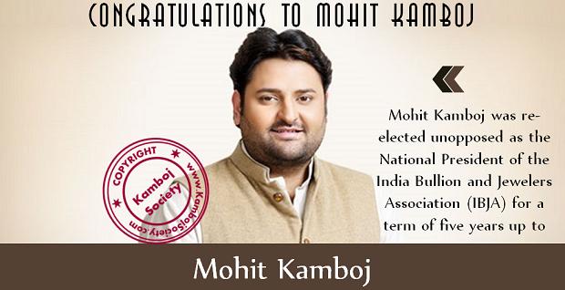 Congratulations to Mohit Kamboj