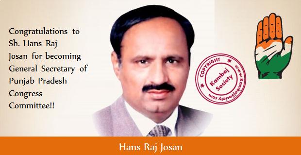 Hans Raj Josan