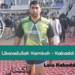 Lala Ubaiadullah Kamboh Has Arrested In Lahore