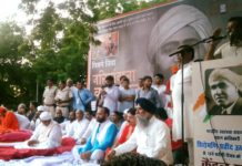 Shaheed Udham Singh Candle March - Zee News Coverage