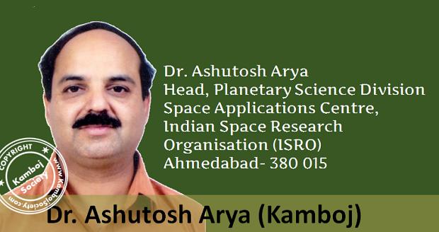 Dr. Ashutosh Arya