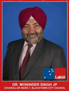 Dr. Moninder Singh Kamboj