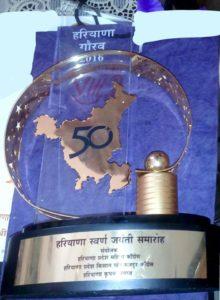 Rickshaw-Puller cum Entrepreneur Dharambir Kamboj received Haryana Gaurav Award 2016.