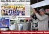 Dharambir Kamboj received Haryana Gaurav Award