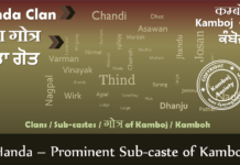 Handa Clan - Prominent clan of Kamboj