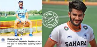 Parvinder Singh Jossan - Indian National Jr. Hockey Team Player