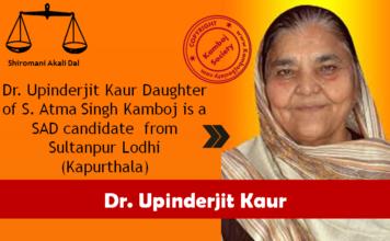 Dr. Upinderjit Kaur Daughter of S. Atma Singh Kamboj is a SAD candidate fromSultanpur Lodhi (Kapurthala)