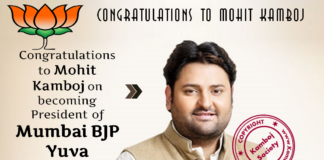 Congratulations to Mohit Kamboj on becoming President of Mumbai BJP Yuva Morcha