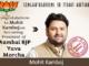 Congratulations to Mohit Kamboj on becoming President of Mumbai BJP Yuva Morcha