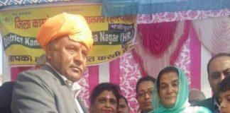 Remembering Nanak Chand Kamboj at Kapal Mochan Mela